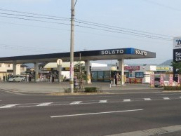 SOLATO 太陽石油販売 セルフ太田...