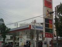 石油 南風原
